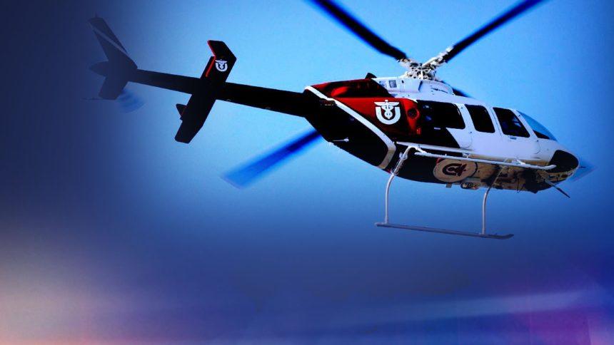 helicopter20logo_1548101294043.jpg_30550352_ver1.0