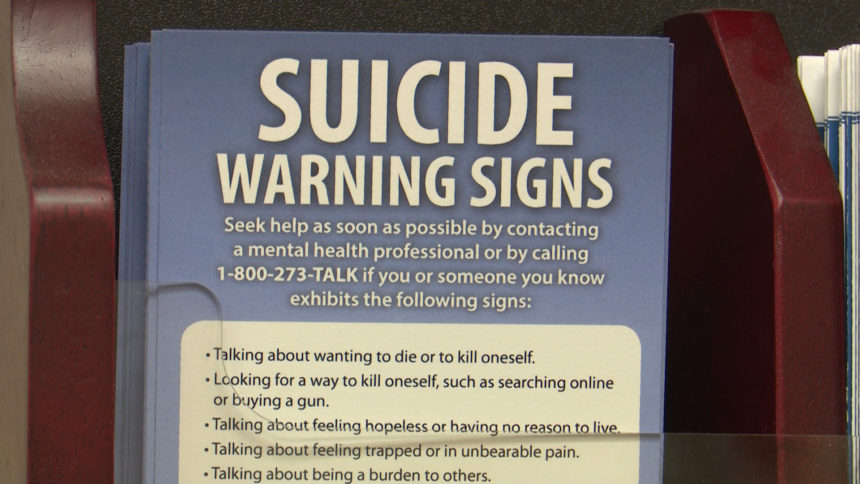 Suicide web pic_1552512671747.jpg_37655101_ver1.0