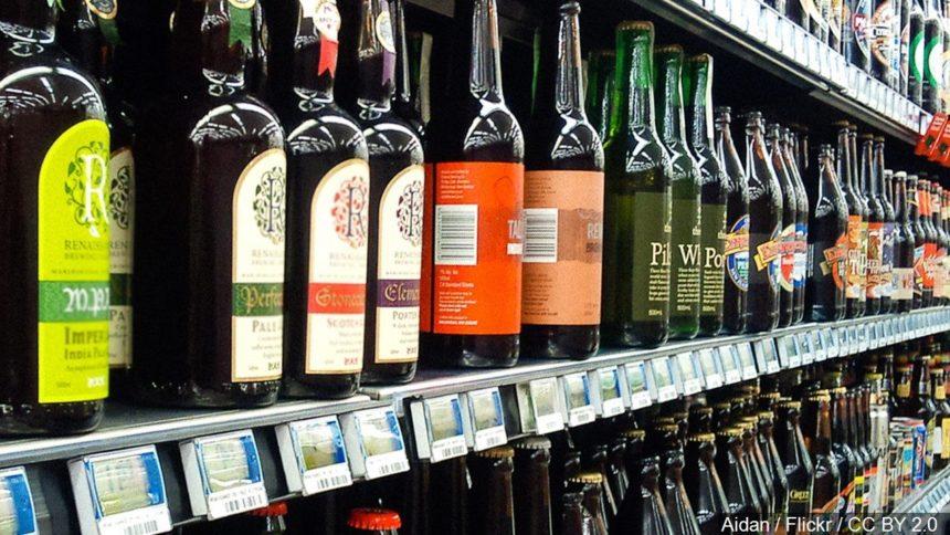 alcohol logo_1496247338852_6944328_ver1.0_1280_720