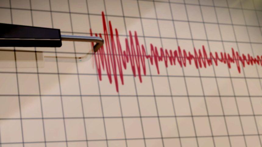 earthquake logo _MGN Online